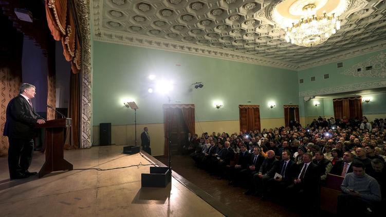 Президент Петр Порошенко ищет поддержки в регионах, фото: president.gov.ua