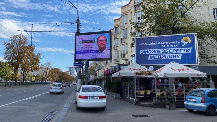 Партийное многообразие отразилось на результате местных выборов в Украине, фото: Изым Каумбаев,