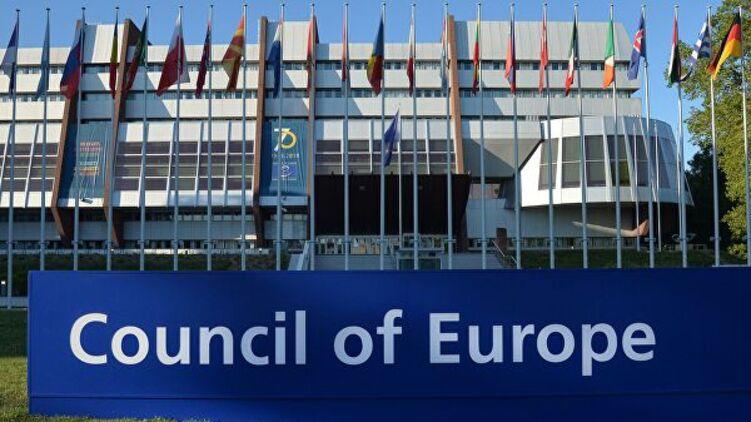 Совет Европы. Фото: РИА Новости