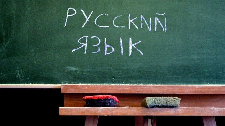 Спрос на школы с русским языком преподавания в 8 раз превышает спрос на украинские школы. Фото из открытых источников