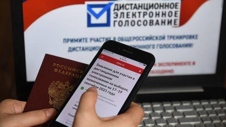 Дистанционное электронное голосование широко применялось в России на выборах в Госдуму. Фото: kp.ru