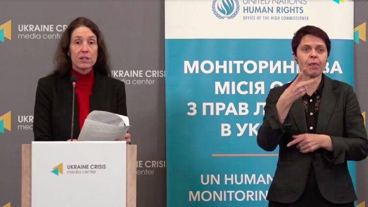 Глава миссии ООН по правам человека в Украине Матильда Богнер (слева). Кадр из видео