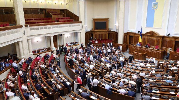 Депутаты Верховной Рады назвали свои версии покушения на Сергея Шефира. Фото: Страны