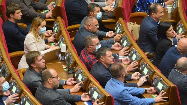 Монобольшинство послушно проголосовало за законопроект об олигархах, фото: rada.gov.ua