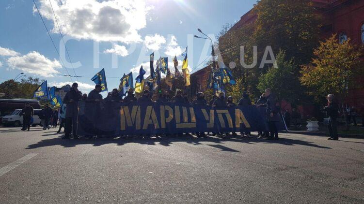 Марш УПА в прошлом году