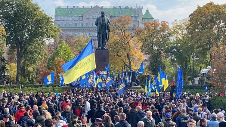 Марш стартует из парка Шевченко. Фото