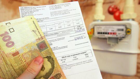 Киев и другие города повысили тарифы на отопление и тут же пообещали их не применять. Что это значит?